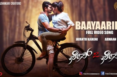 Baayaarike Song Lyrics