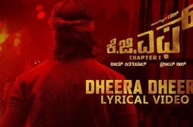 Dheera Dheera Song Lyrics