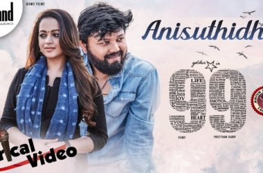 Anisuthidhe Song Lyrics