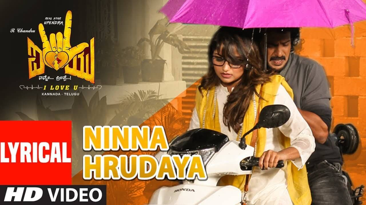 Ninna Hrudaya Song Lyrics