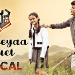 Rekkeyaa Kudure Yeri Song Lyrics