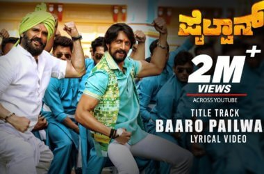 Baaro Pailwaan Song Lyrics