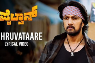 Dhruvataare Song Lyrics