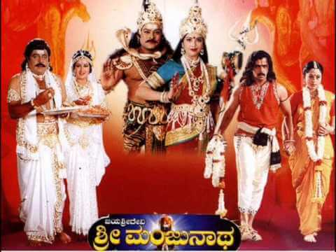 Om Mahaprana Deepam Song Lyrics