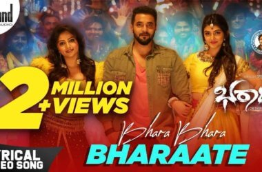 Bhara Bhara Bharaate Song Lyrics