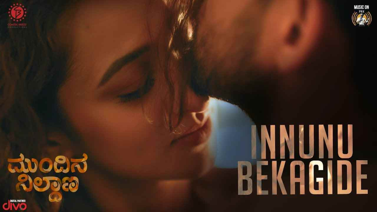 Innunu Bekagide Song Lyrics