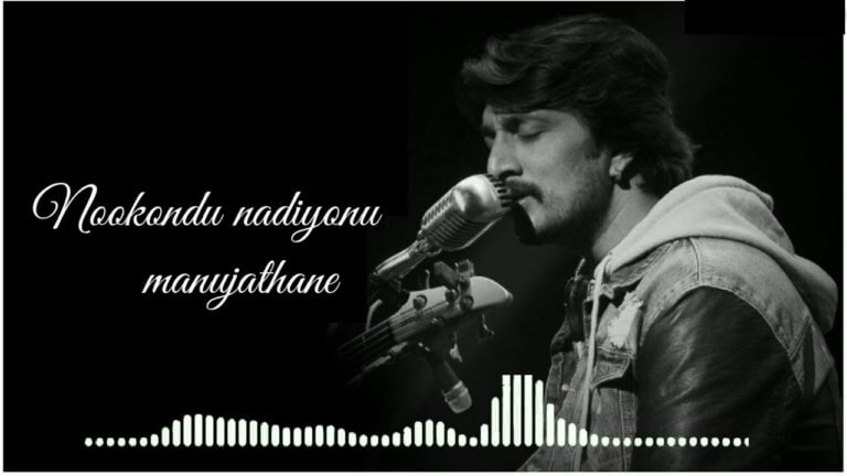 Mansinda Yarunu Kettoralla Song Lyrics