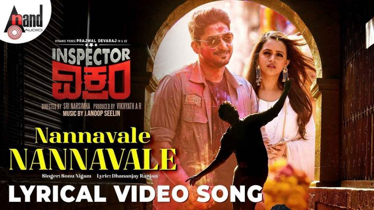 Nannavale Lyrics