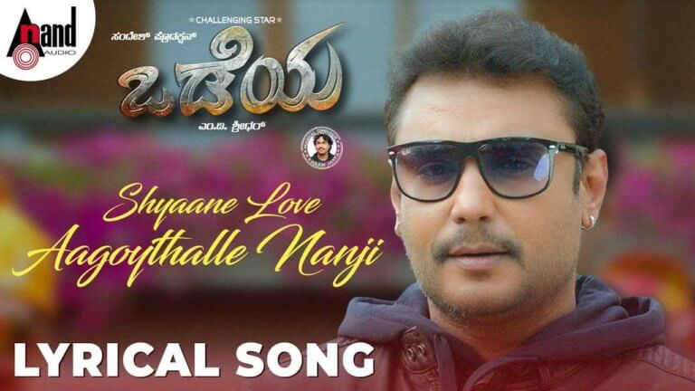 Shyaane Love Aagoythalle Nanji Song Lyrics