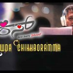 BetteGowda V/s ChikkaBoramma Lyrics