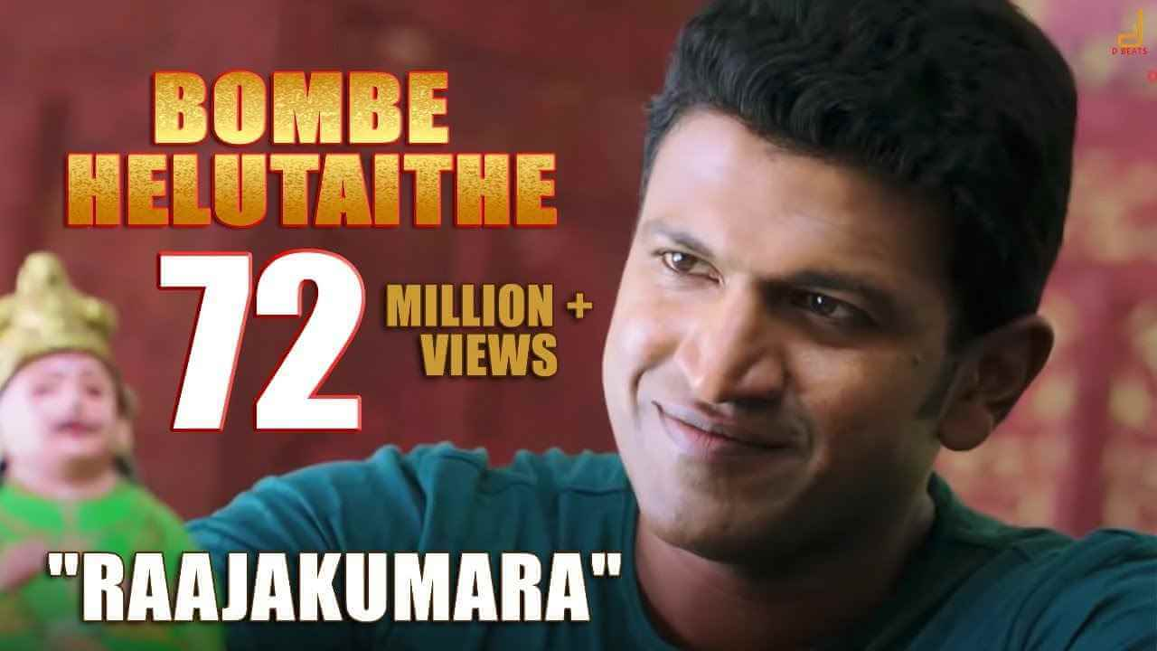 Bombe Helutaithe Lyrics