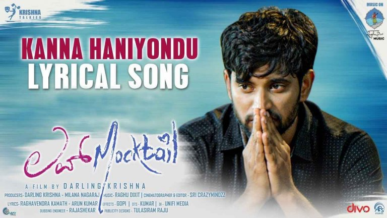 Kanna Haniyondhu Lyrics