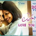 Love You Chinna Lyrics