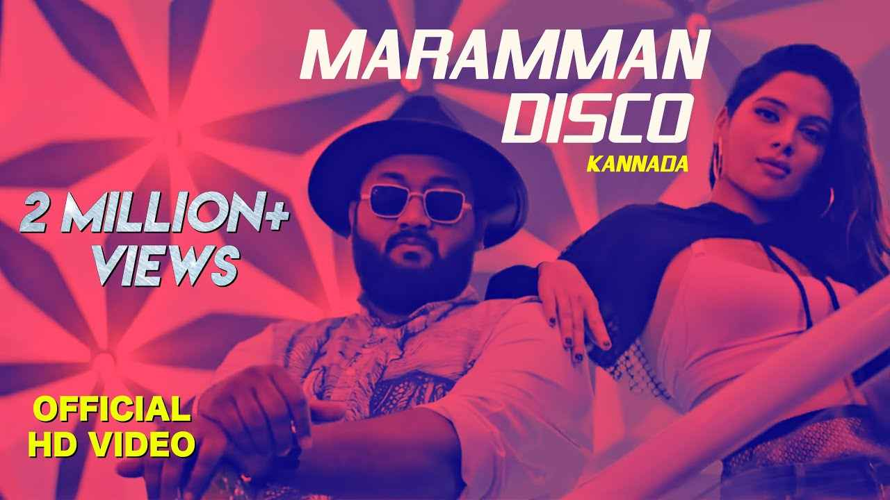Maramman Disco Lyrics