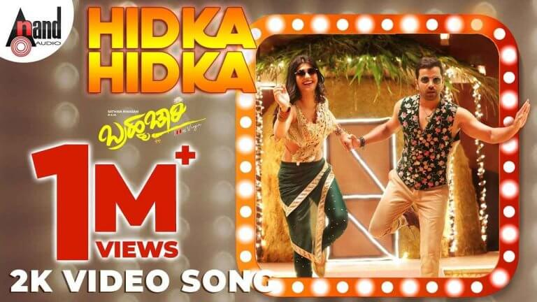 Hidka Hidka Lyrics