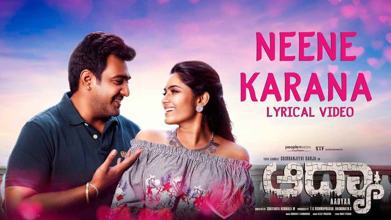 Neene Kaarana Lyrics