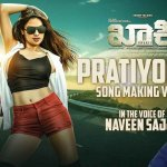 Pratiyobba Lyrics