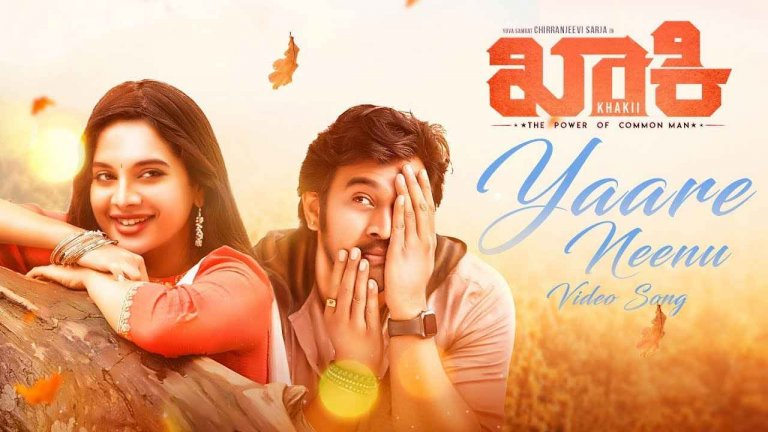 Yaare Neenu Lyrics