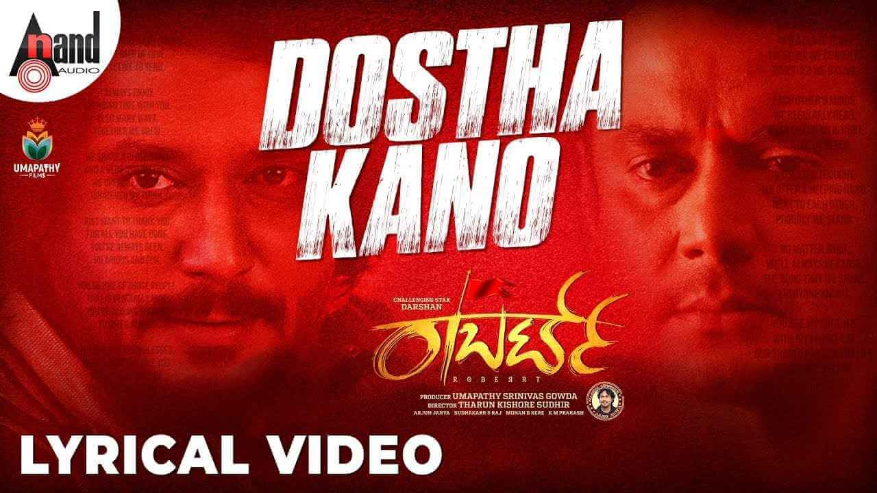 Dostha Kano Lyrics