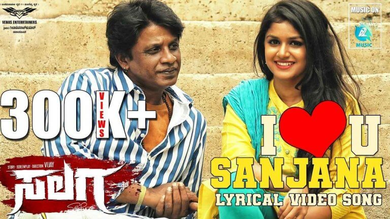I Love You Sanjana Lyrics