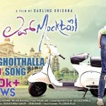 Oh Oh Love Aaghoithalla Lyrics