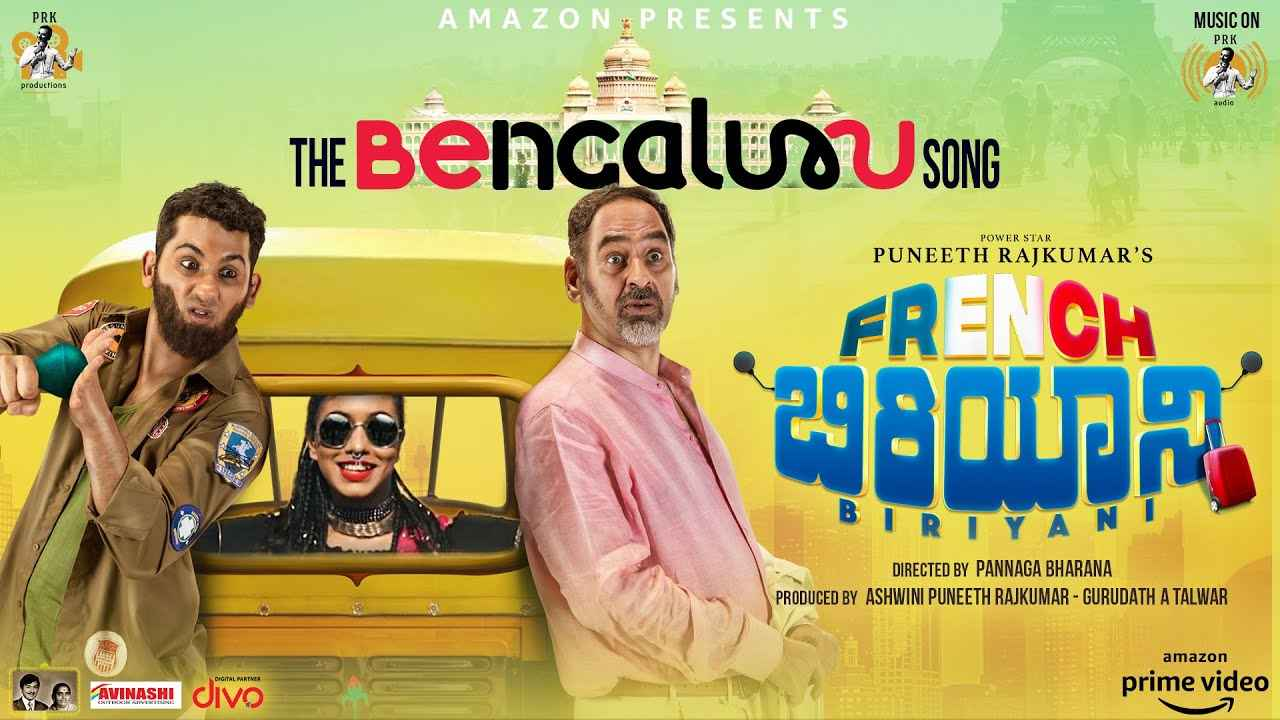 The Bengaluru Song Lyrics