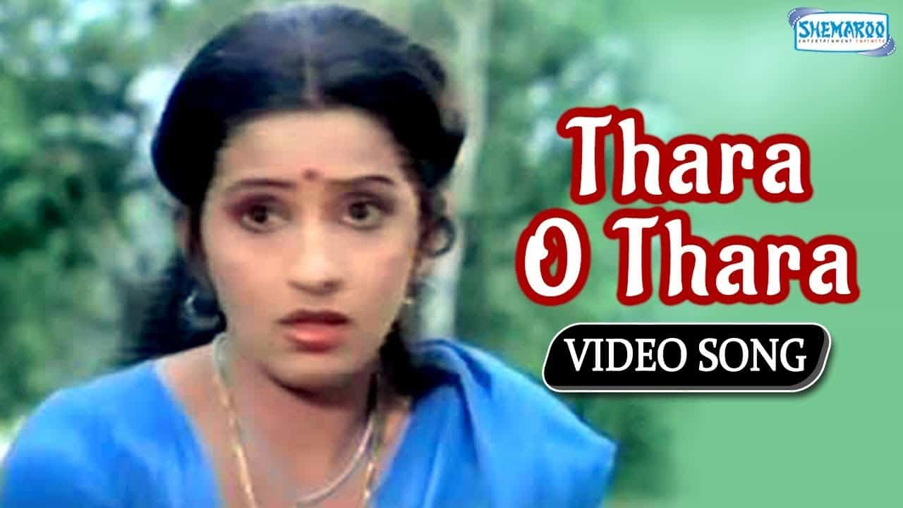 Thara O Thara Lyrics