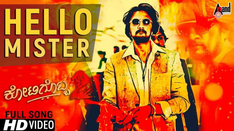 Hello Mister Lyrics Sudeep