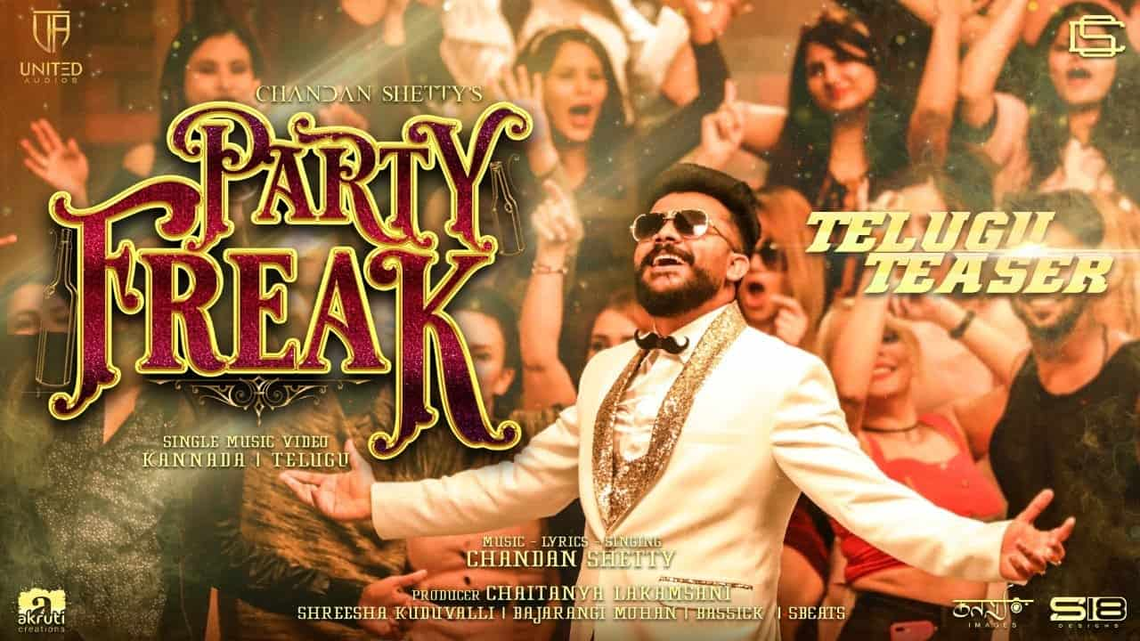 Party Freak Lyrics Chandan Shetty