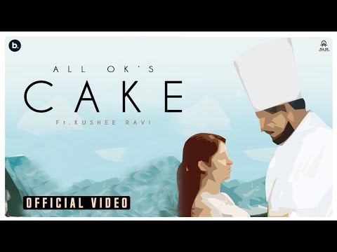 Cake Song Lyrics
