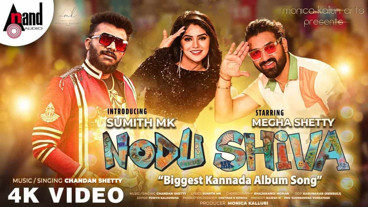 Nodu Shiva Lyrics Chandan Shetty