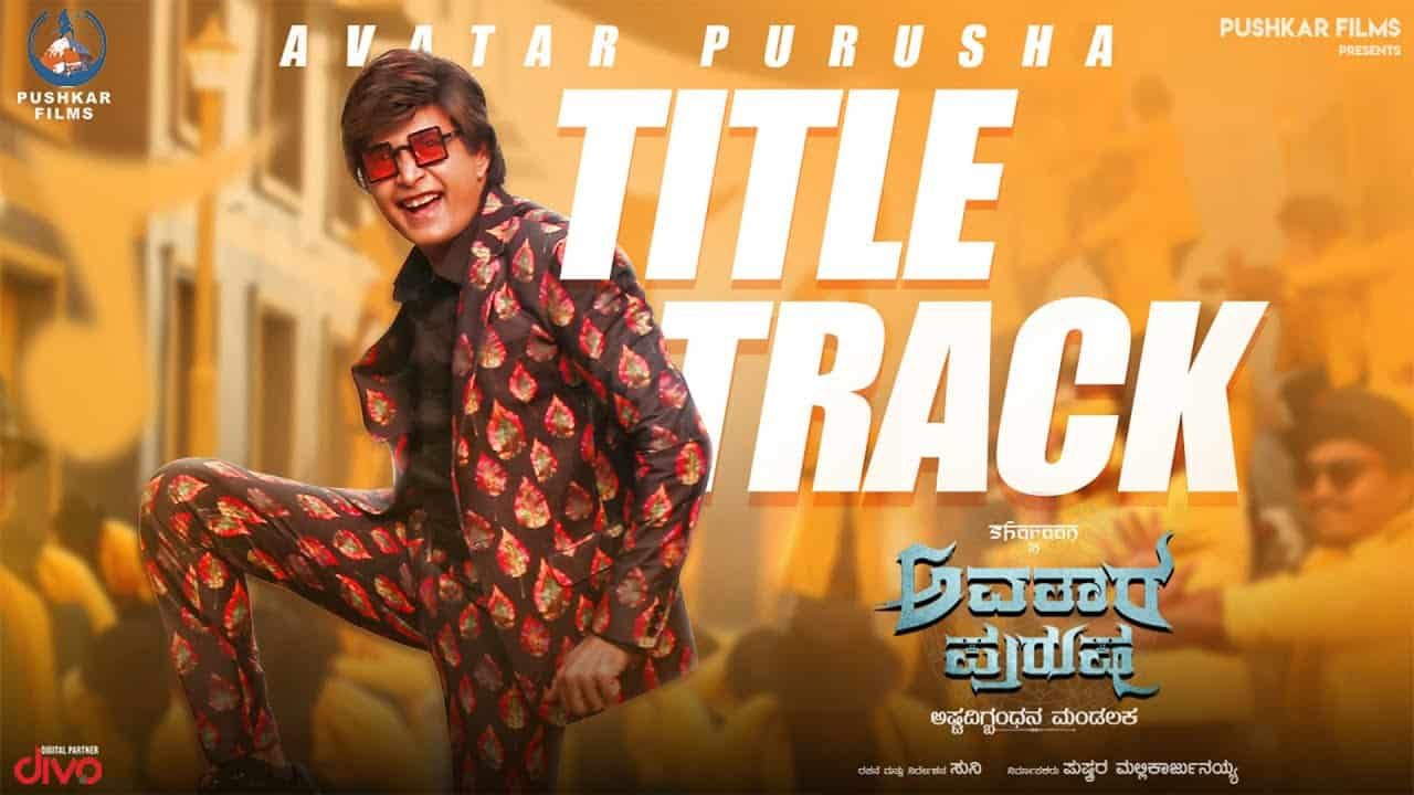 Avatar Purusha Title Track Lyrics