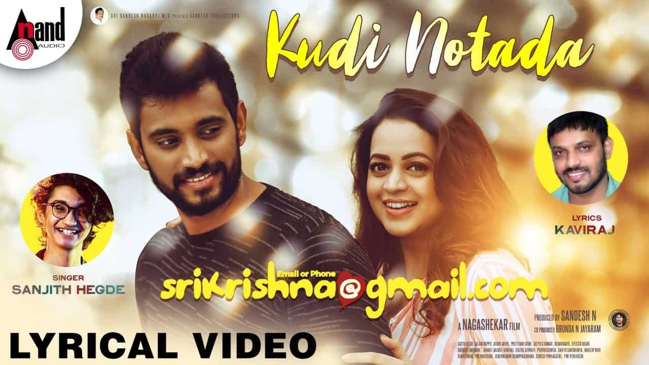 Kudi Notada Lyrics